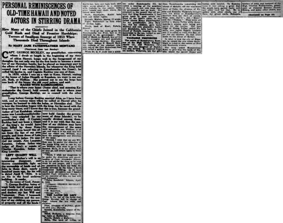 Advertiser_12_9_1923_29.png