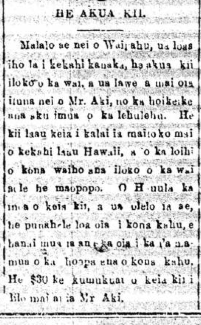 AlohaAina_10_14_1899_7.png