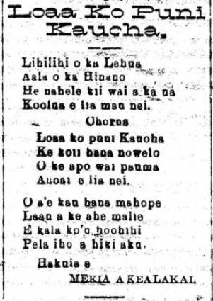 AlohaAina_4_1_1905_5