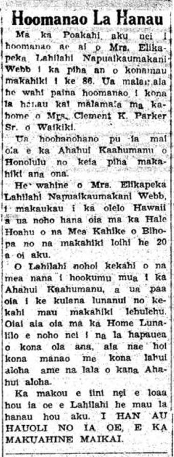 HokuoHawaii_4_14_1948_1