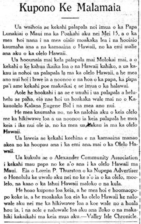HokuoHawaii_5_24_1939_2.png