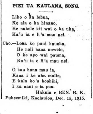 Kuokoa_12_24_1915_5