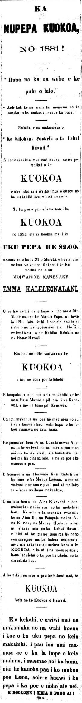 Kuokoa_12_4_1880_2.png