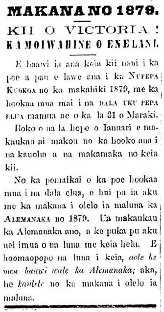 Kuokoa_1_18_1879_2.png