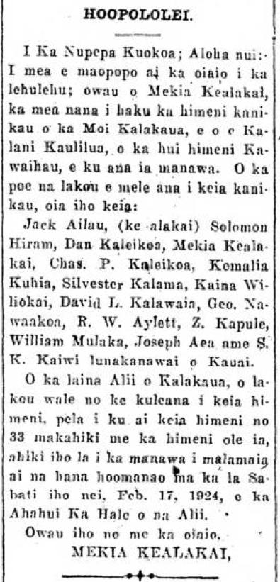 Kuokoa_2_28_1924_5.png
