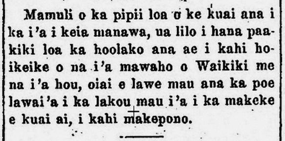 Kuokoa_2_8_1918_4.png