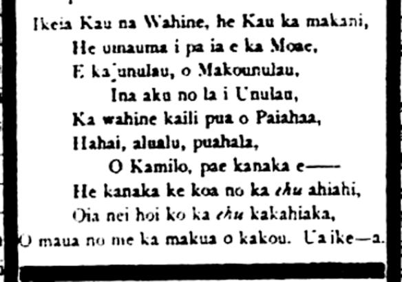 Kuokoa_6_2_1883_2.png