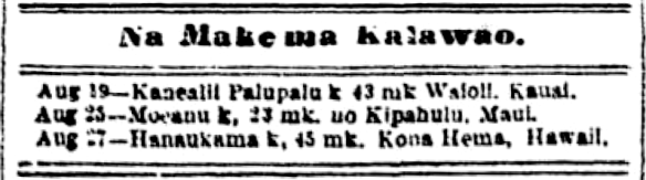 Kuokoa_9_16_1876_3.png