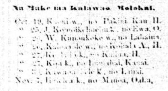 LahuiHawaii_11_16_1876_2.png