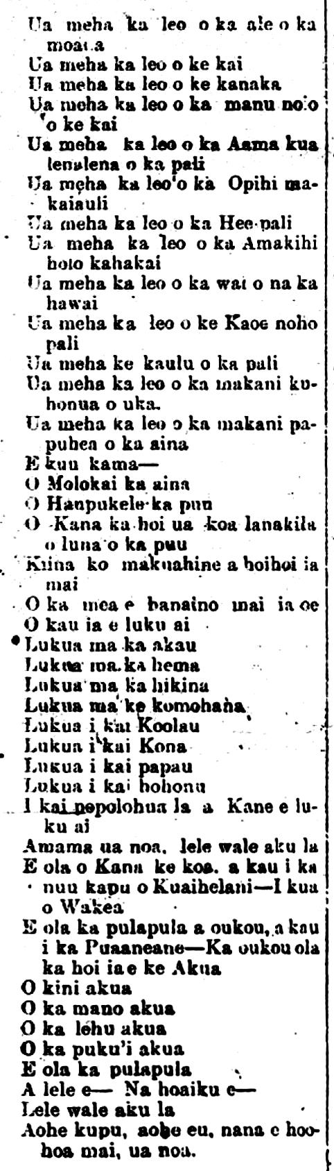 LOKL_7_29_1891_1