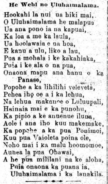 Makaainana_10_22_1894_1.png