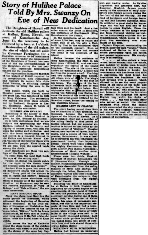 Advertiser_5_27_1928_4.png