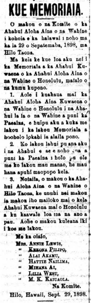 AlohaAina_10_8_1898_3.png
