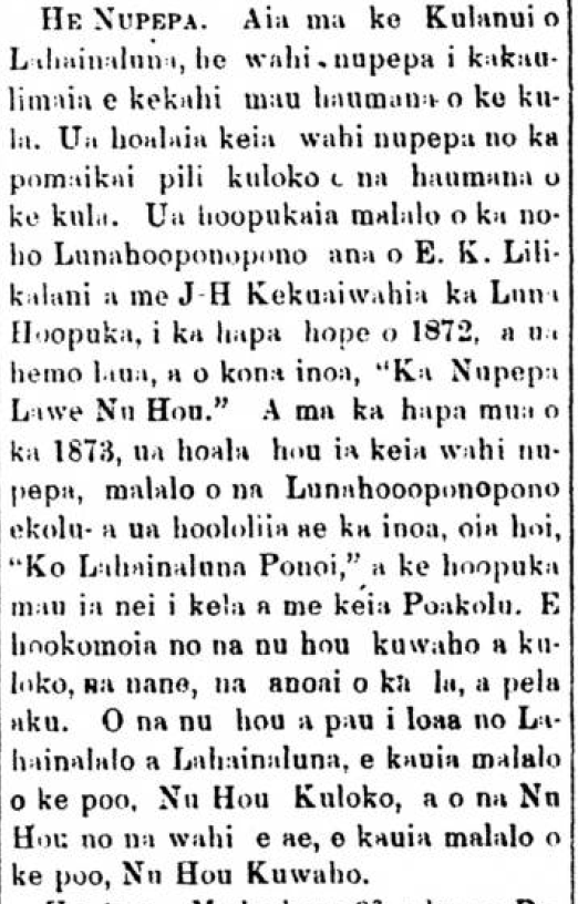Kuokoa_1_24_1874_1.png