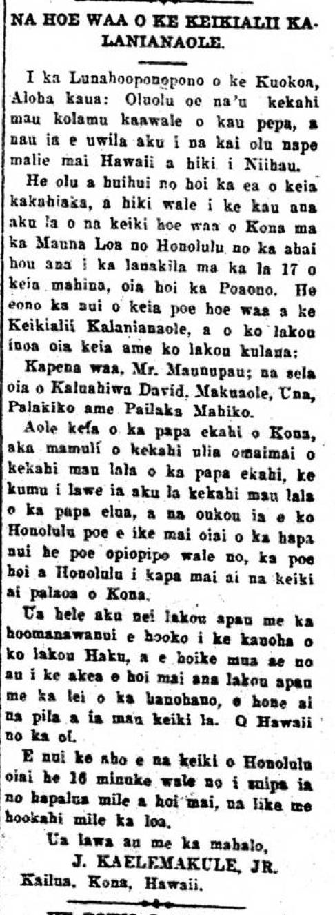 Kuokoa_9_16_1910_8.png
