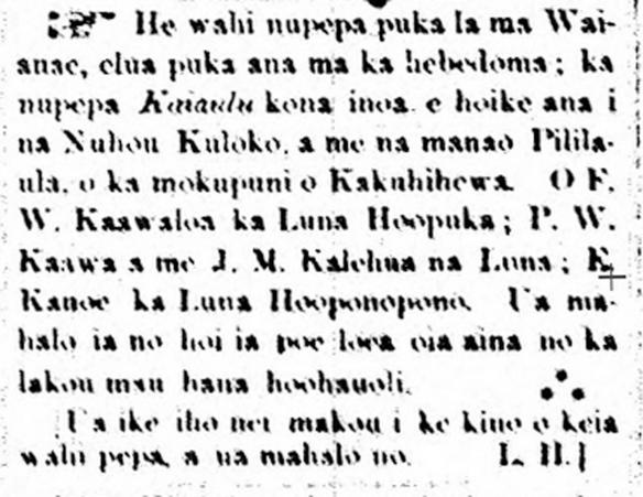 LahuiHawaii_1_20_1876_3.png