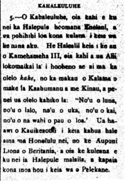 AlohaAina_9_26_1896_5