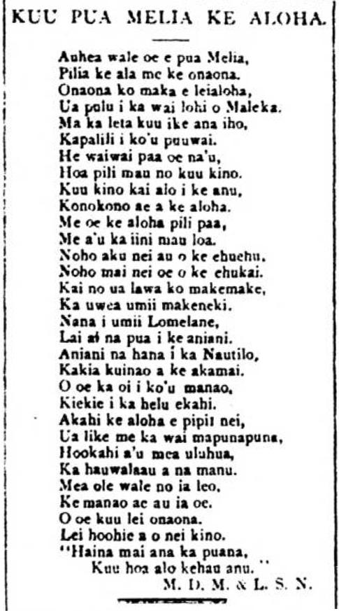 Kuokoa_3_26_1887_1.png