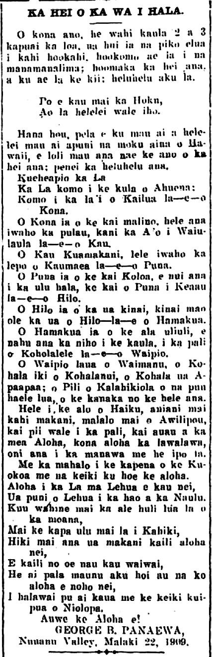 Kuokoa_3_26_1909_6