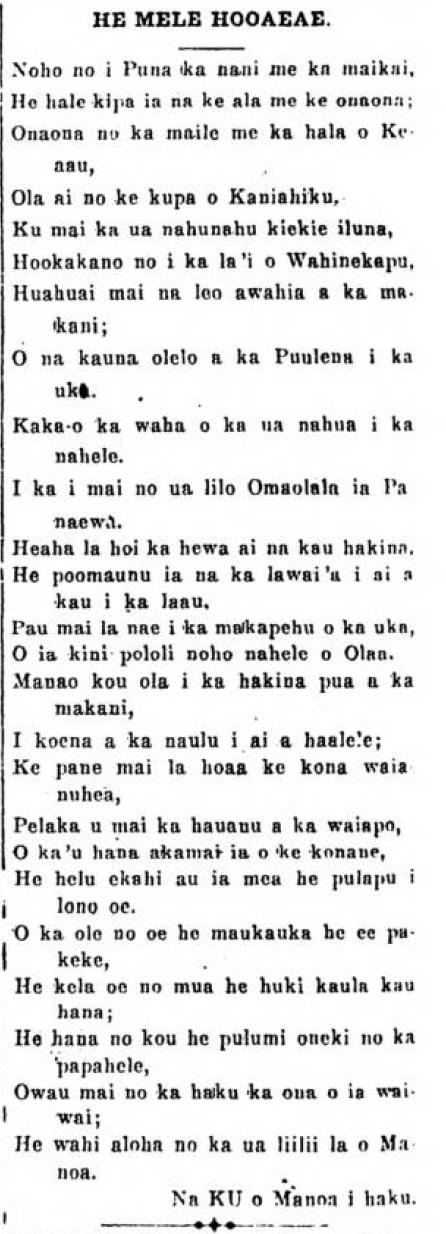 Kuokoa_6_13_1919_8.png