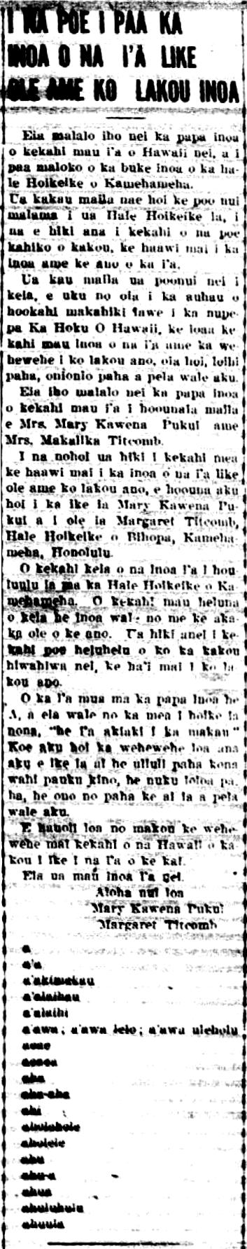 HokuoHawaii_5_29_1940_1