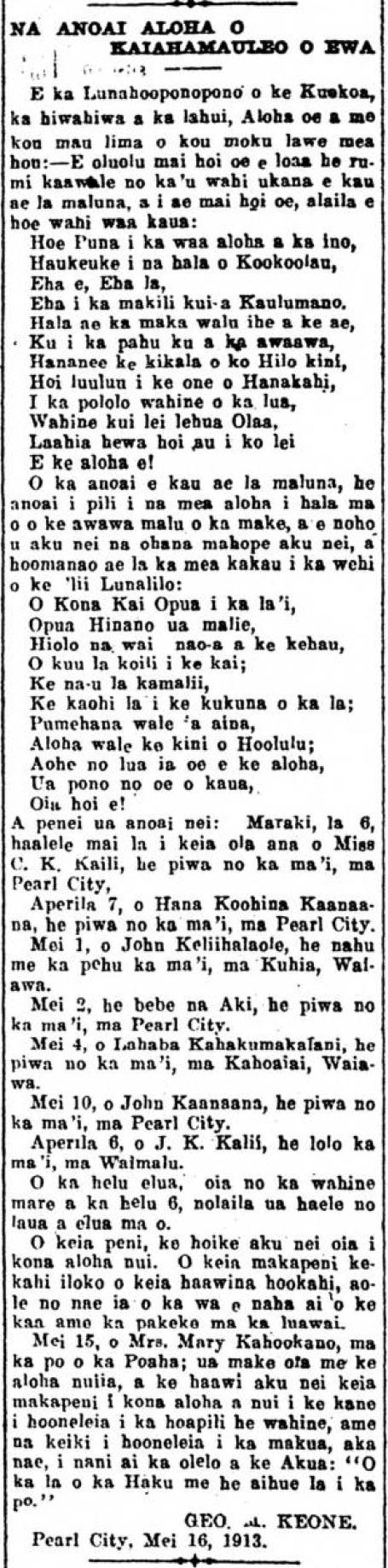 Kuokoa_5_23_1913_3.png