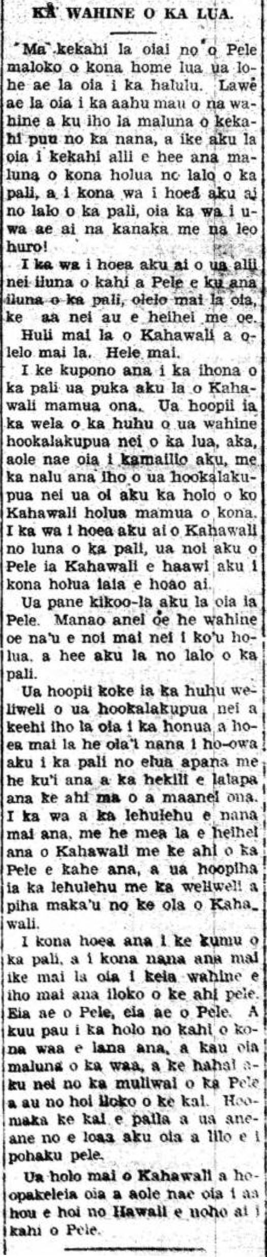 AlakaioHawaii_1_16_1930_3.png