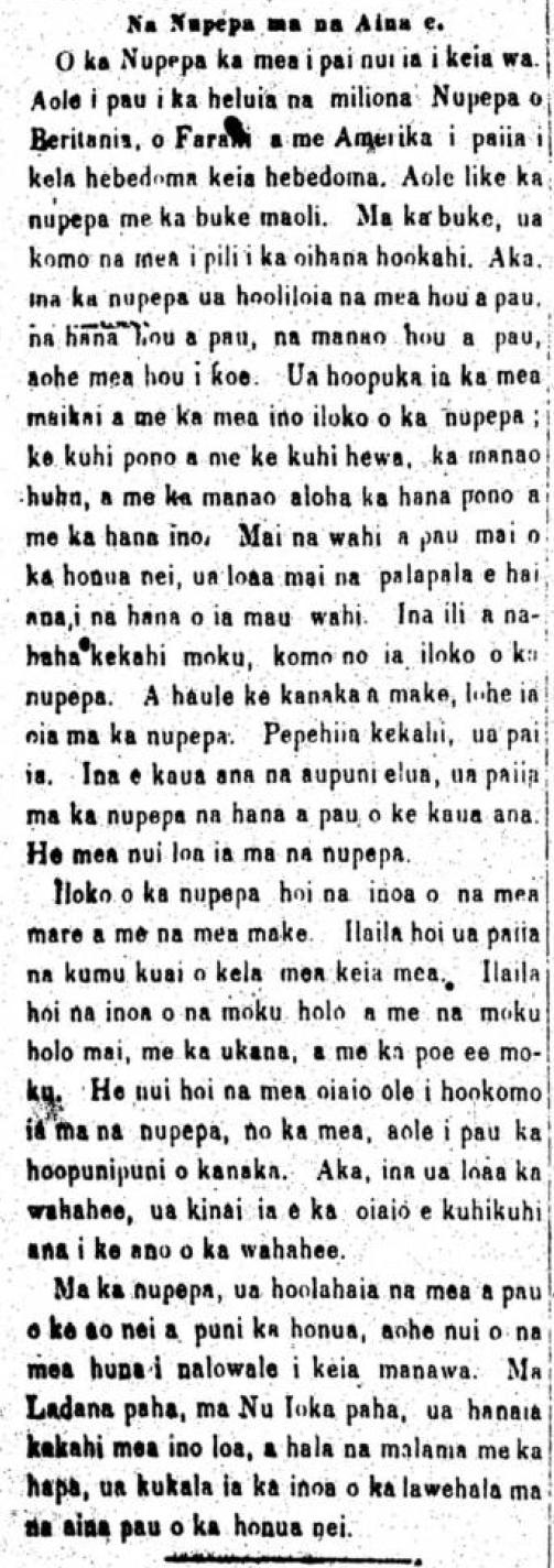HaeHawaii_12_16_1857_152.png