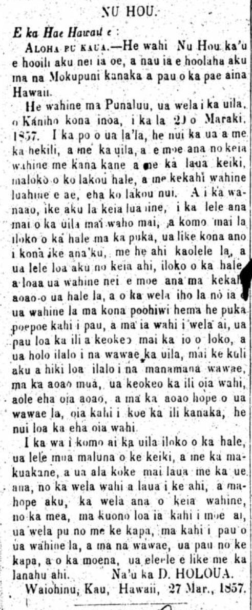 HaeHawaii_5_13_1857_27.png