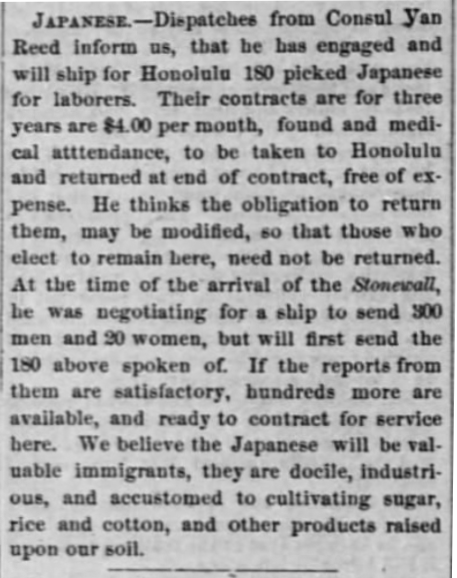HawaiianGazette_6_10_1868_2.png