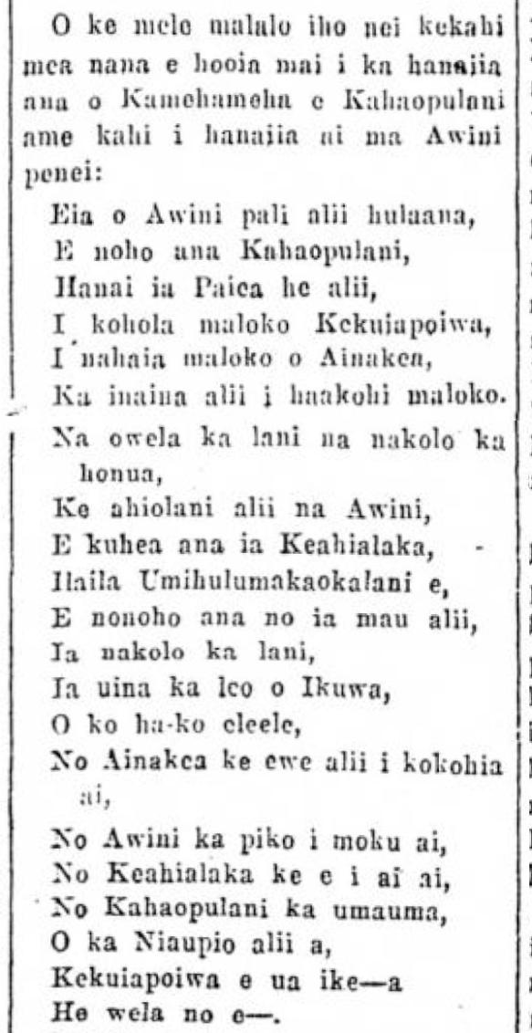 Kuokoa_7_31_1924_2.png