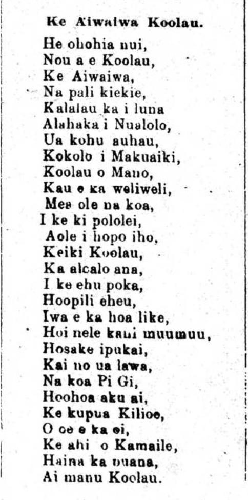 Makaainana_1_22_1894_6.png