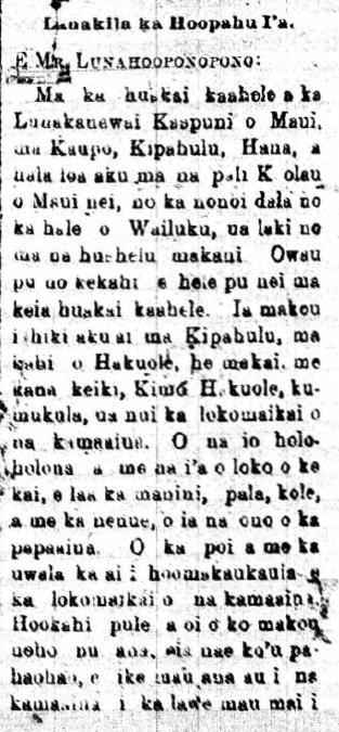 Makaainana_8_26_1895_2.png