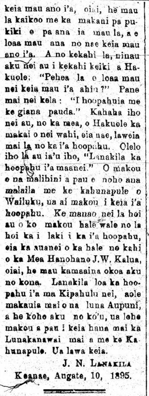 Makaainana_8_26_1895_3.png