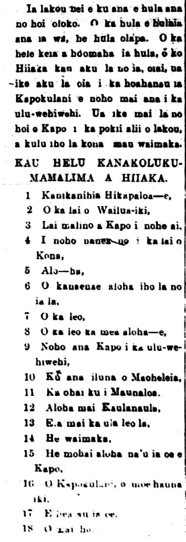 NaiAupuni_12_28_1905_1.png