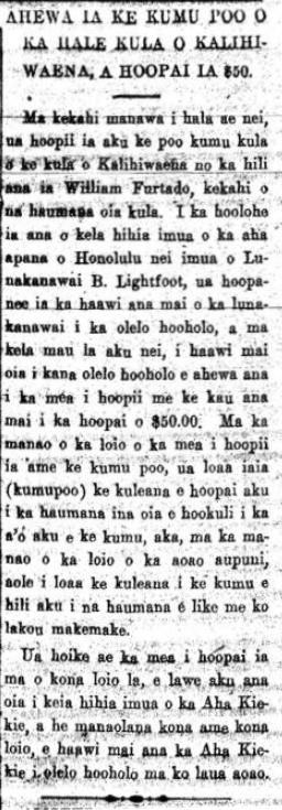AlohaAina_7_12_1918_1.png