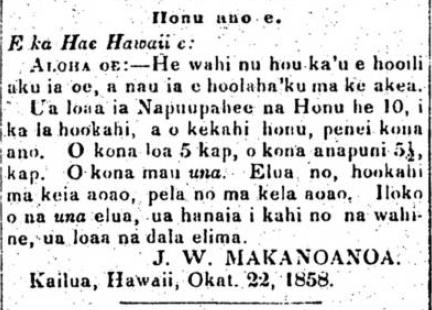 HaeHawaii_10_27_1858_119