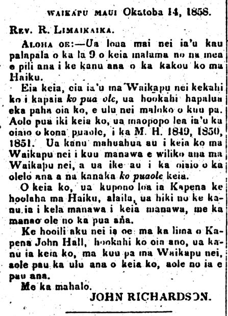 HaeHawaii_10_27_1858_119.png