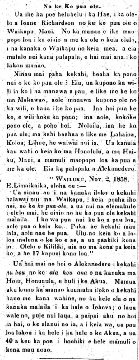 HaeHawaii_11_17_1858_130