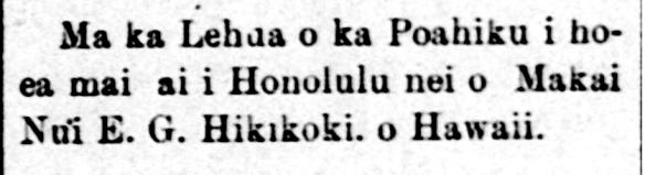 HawaiiHolomua_3_21_1893_2.png