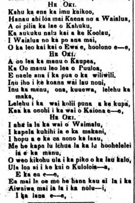HOKP_2_19_1863_1.png