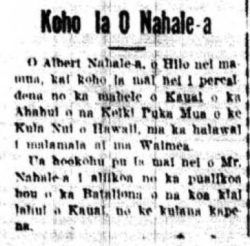 HokuoHawaii_1_25_1939_1.png