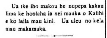 Kuokoa_11_3_1888_3.png
