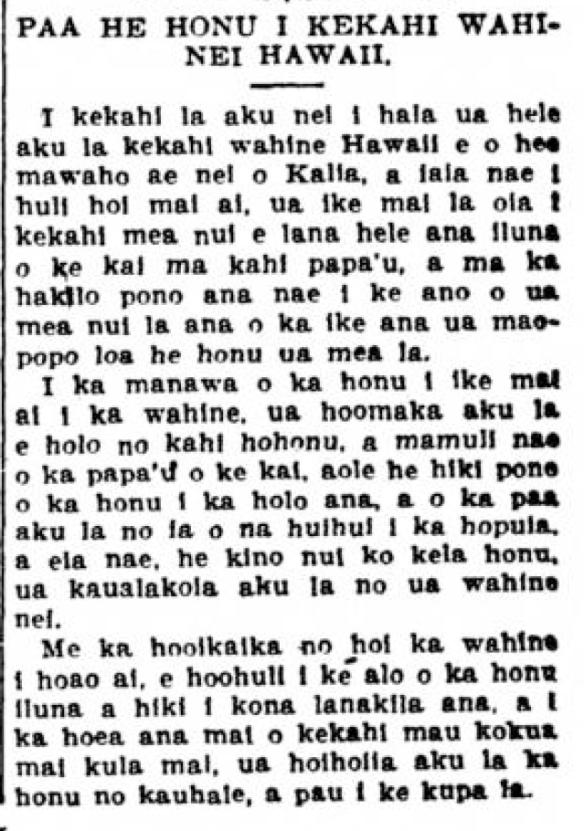 Kuokoa_12_13_1907_7