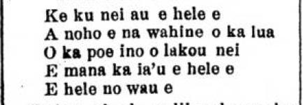 Kuokoa_5_12_1894_1