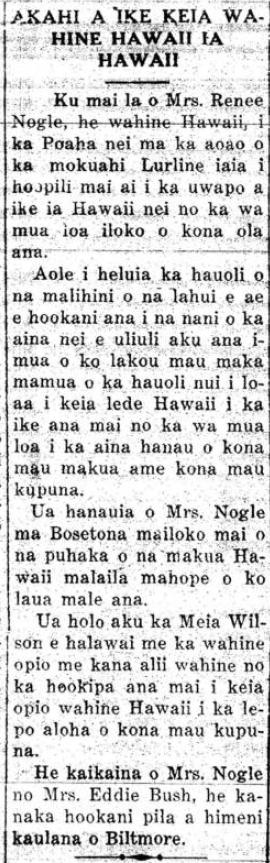 AlakaioHawaii_5_31_1934_3.png