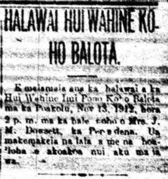 AlohaAina_11_9_1912_1