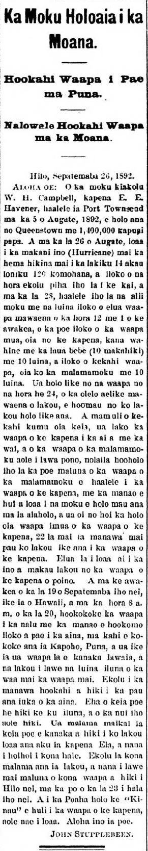Kuokoa_10_1_1892_2.png
