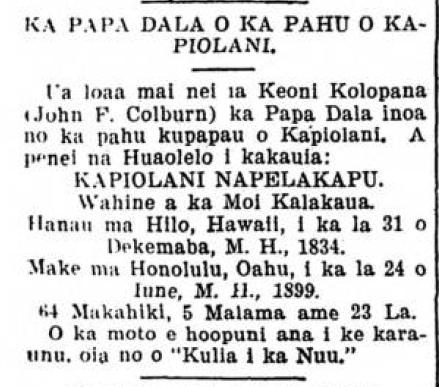 Kuokoa_11_27_1899_5.png