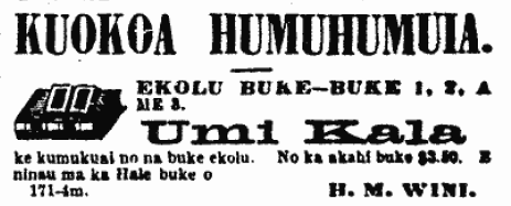 KUOKOA HUMUHUMUIA.